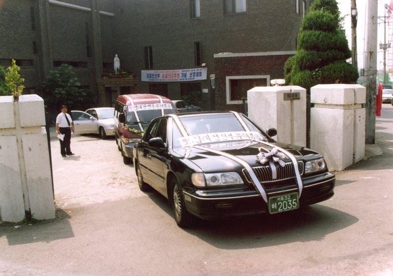 51-김대건신부유해봉송960812.jpg