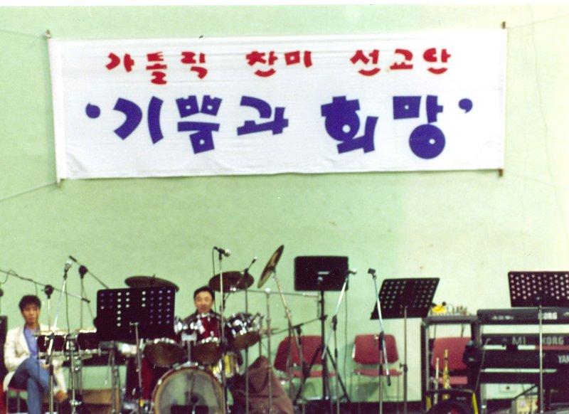 41-본당체육대회-8.jpg