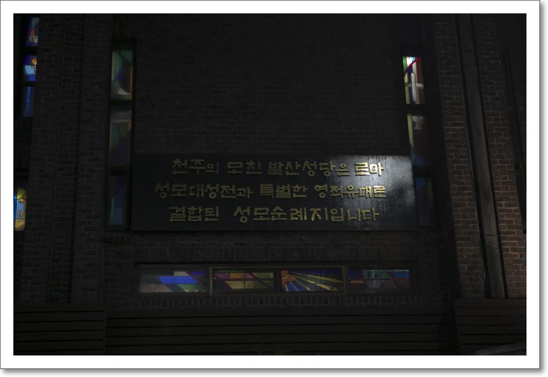 F2019년 발산성당 성목요일-0206.jpg